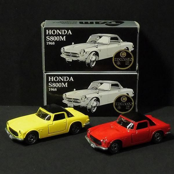 日本製 トミカ TAM 別注 ホンダ S800M 1968 赤 , 黄