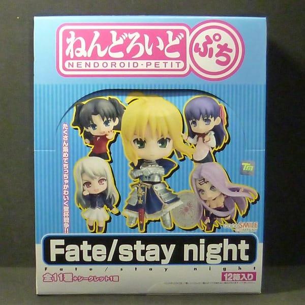 ねんどろいど ぷち Fate/stay night 各部可動