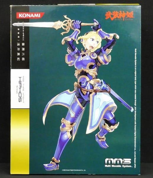 コナミ MMS 武装神姫 サイフォス 騎士型 フィギュア