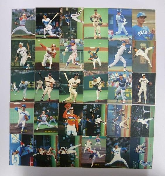カルビー プロ野球チップスカード 1989年 No.221~299 当時物