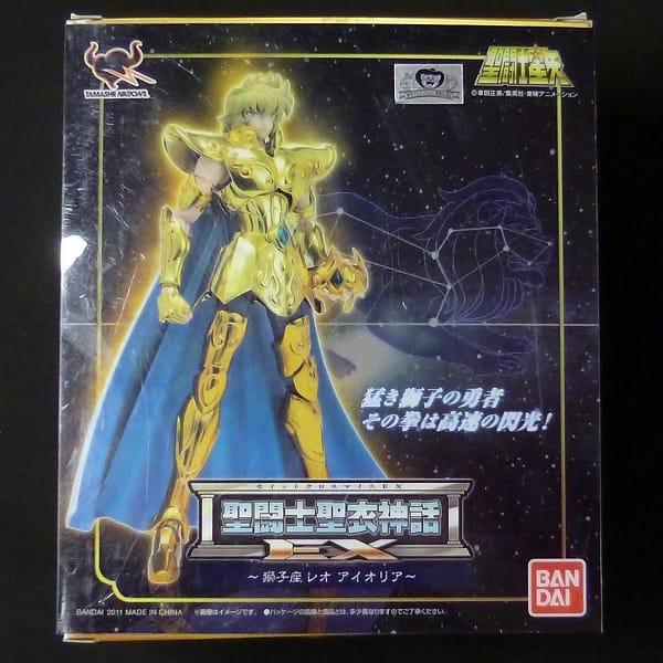 聖闘士星矢 聖闘士聖衣神話EX 獅子座 レオ アイオリア