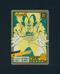 ドラゴンボール カードダス スーパーバトル 隠れキラ 59