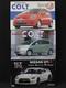 フジミ ニッサンGT-R 三菱コルト スポーツX エレガンス