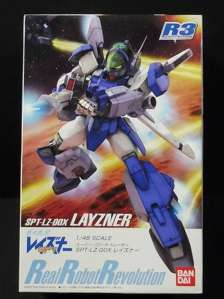 1/48 SPT-LZ-00X レイズナー / 蒼き流星レイズナー