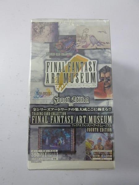 FF ファイナルファンタジー アートミュージアム 4