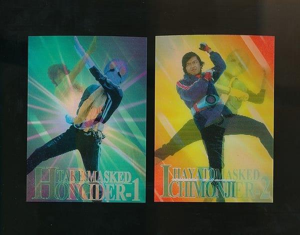 アマダ 仮面ライダー カード 1号 2号 SS01 SS02 当たり