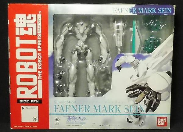 ROBOT魂 ファフナー・マークザイン / 蒼穹のファフナー