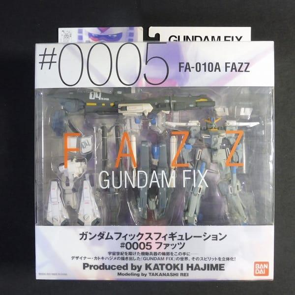 G.F.F GUNDAM FIX FIGURATION ♯0005 ファッツ FAZZ