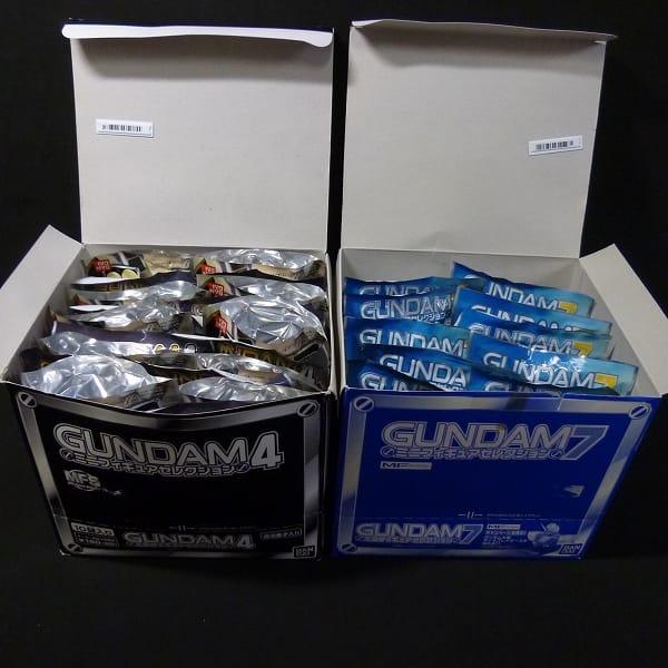 ガンダム ミニフィギュアセレクション 4&7 BOX/MFS
