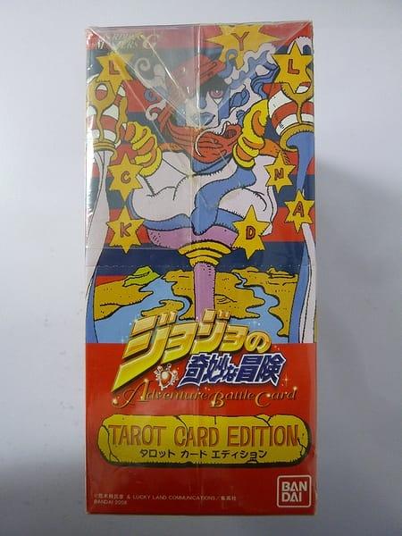 ジョジョの奇妙な冒険 ABC タロットカード エディション