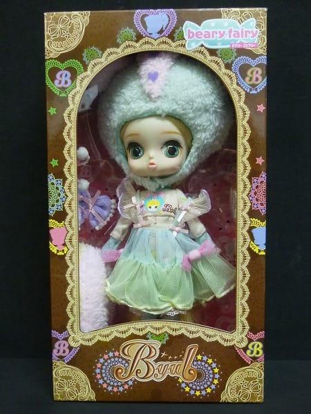 beary fairy ビョル byul セコミ secomi / プーリップ