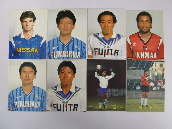 カルビー 日本リーグ サッカー カード 1988年 8枚