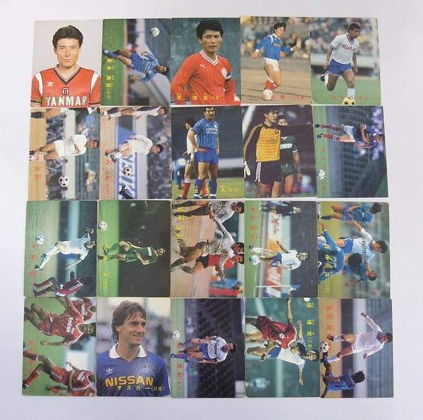カルビー 日本リーグ サッカー カード 1987年 20枚