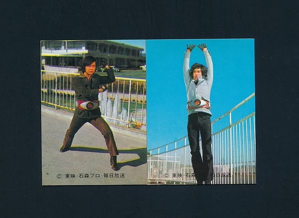 カルビー 旧 仮面ライダー カード 498 499 KR21