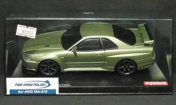 京商 ミニッツボディ スカイライン GT-R R34 MA-010用