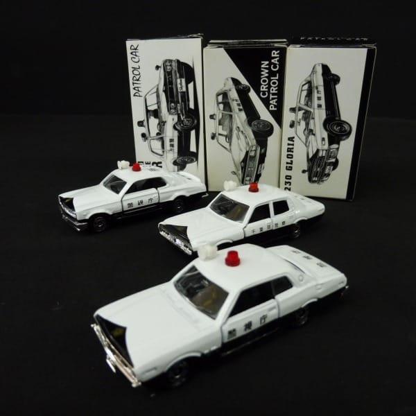 トミカ 警視庁パトカー SKYLINE グロリア クラウン