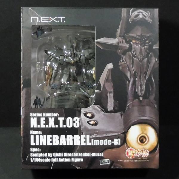 ボークス 1/144 N.E.X.T.03 鉄のラインバレル mode-B