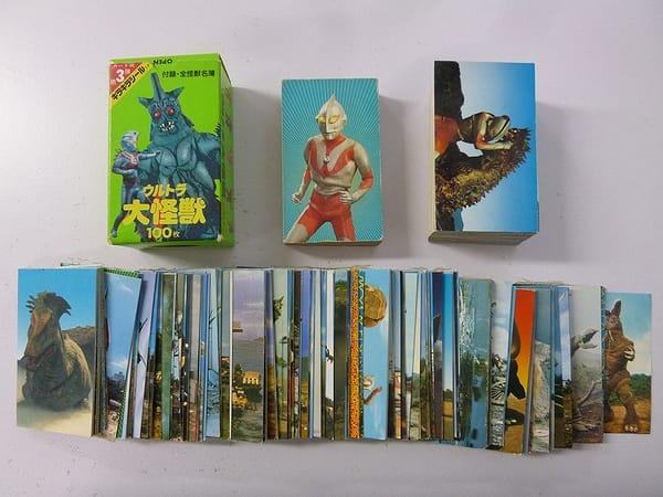 二見書房 ウルトラマン ウルトラ大怪獣 カード
