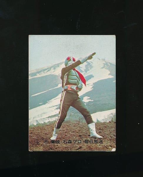 カルビー 仮面ライダーカード 195 ラッキーカード KR7