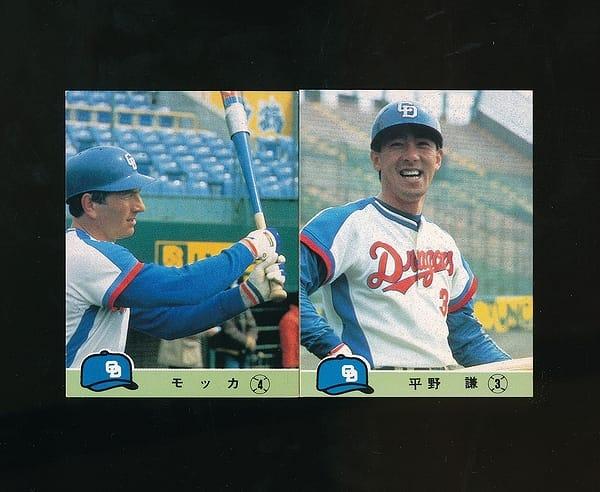 カルビー プロ野球 カード 1984年 643 モッカ 648 平野