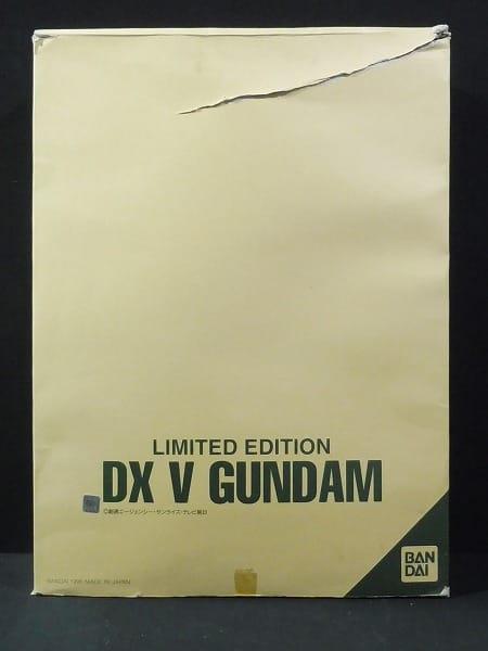 DX Vガンダム 15周年記念 ゴールドメッキVer. 限定版