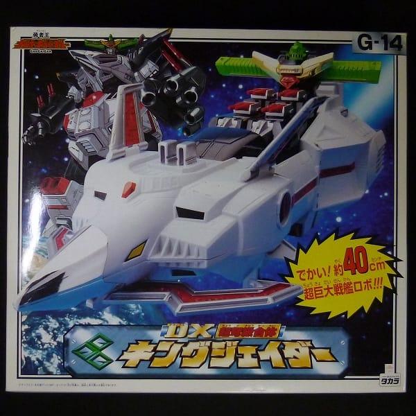 DX 超弩級合体 キングジェイダー / ガオガイガー