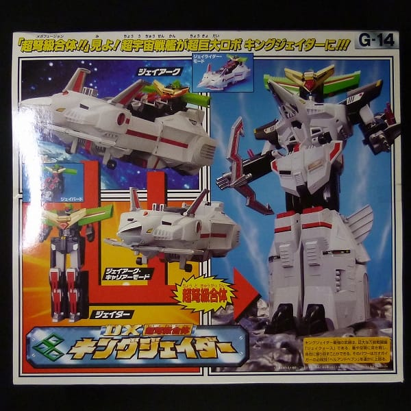 DX 超弩級合体 キングジェイダー / ガオガイガー_2