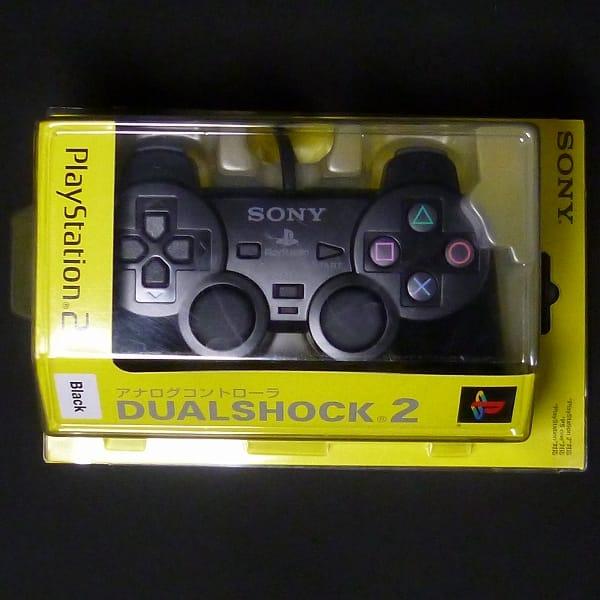 PS2 純正 アナログコントローラ DUALSHOCK 2 Black