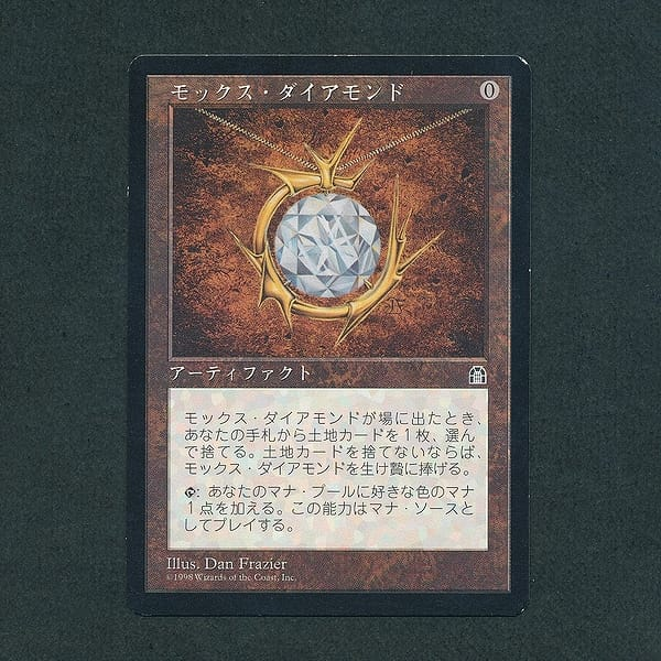 MTG モックス・ダイアモンド Mox Diamond 日本 レガシー