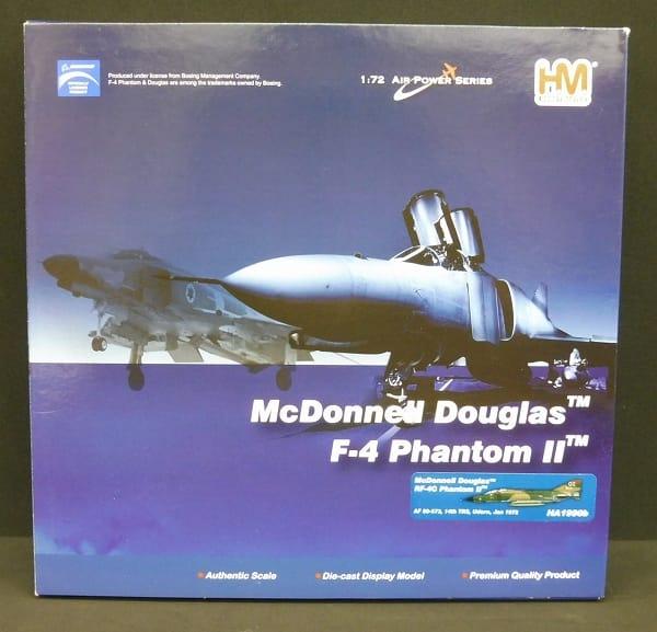 HM 1/72 マクドネルダグラス F-4 ファントムⅡHM 軍用機