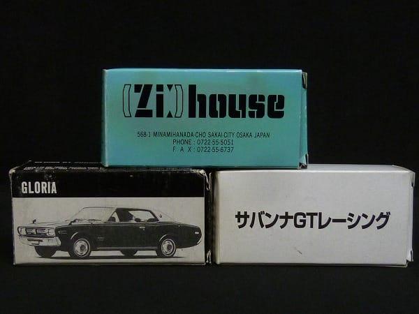 特注 トミカ 日本製 サバンナGT グロリア フェアレディZ