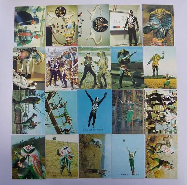カルビー 当時 仮面ライダー V3 カード 113~132 コンプ
