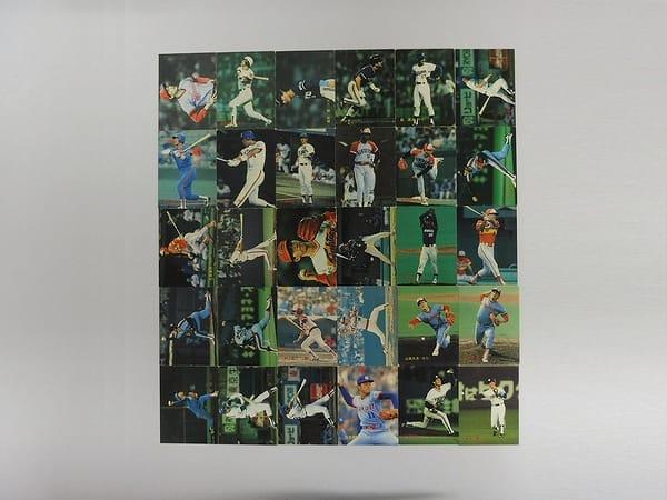 カルビー 当時物 プロ野球チップス カード 1988年 No.171~218