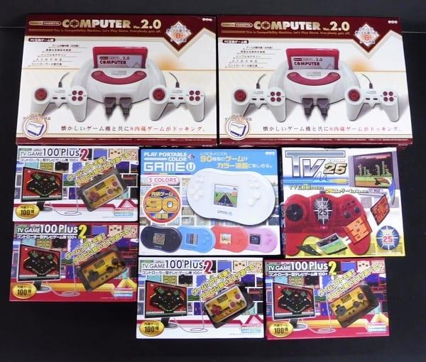 テレビゲーム機  まとめて COMPUTER Ver.2.0 100プラス