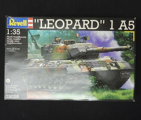 ドイツ レベル 1/35 プラモ 戦車 レオパルド 1 A5