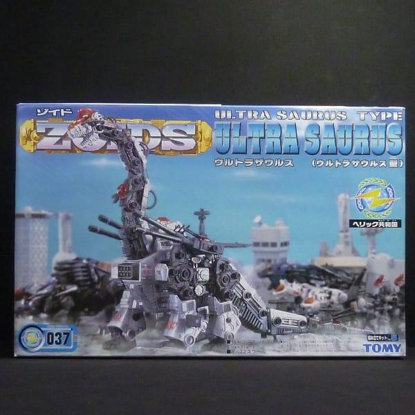 1/72 ZOIDS 037 ウルトラザウルス / ゾイド