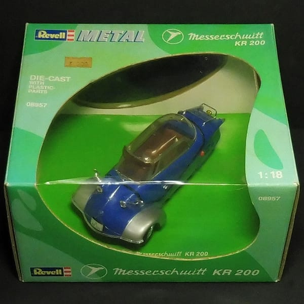 レベル 1/18 メッサーシュミット KR200 / Revell メタル