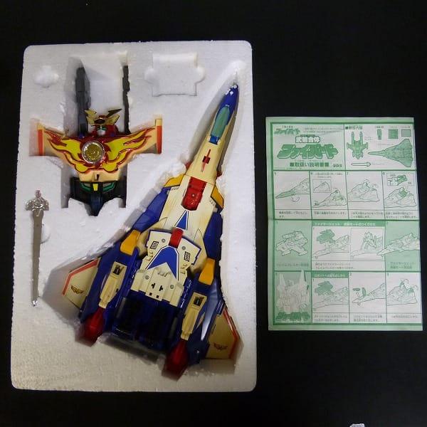 タカラ 武装合体 ファイバード 太陽の勇者 ロボ_2