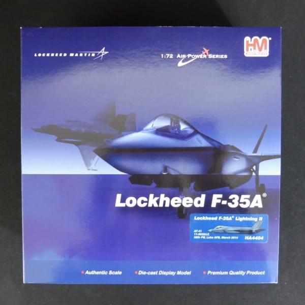 ホビーマスター 1/72 ロッキード F-35A LightningⅡ