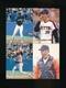 カルビー プロ野球 カード 1988年 No.96 97 99 100
