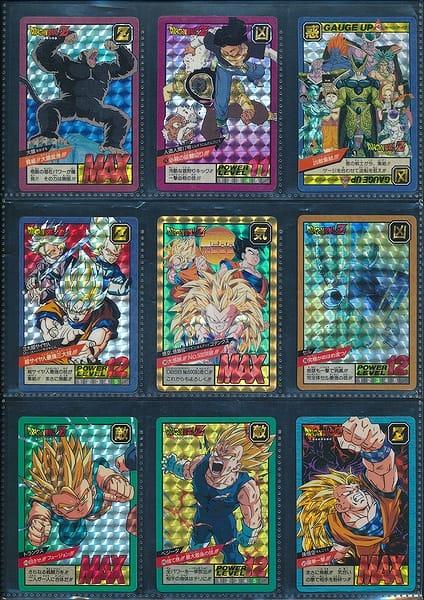 ドラゴンボール カードダス スーパーバトル キラ No.89
