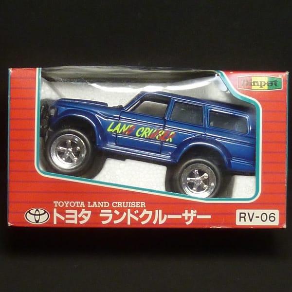 ダイヤペット 1/40 トヨタ ランドクルーザー RV-06