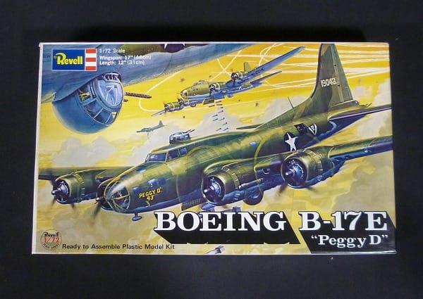 レベル 1/72 ボーイング B-17E 空飛ぶ要塞
