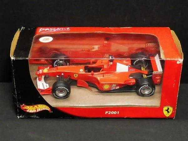 Hot Wheels フェラーリ F2001 シューマッハコレクション