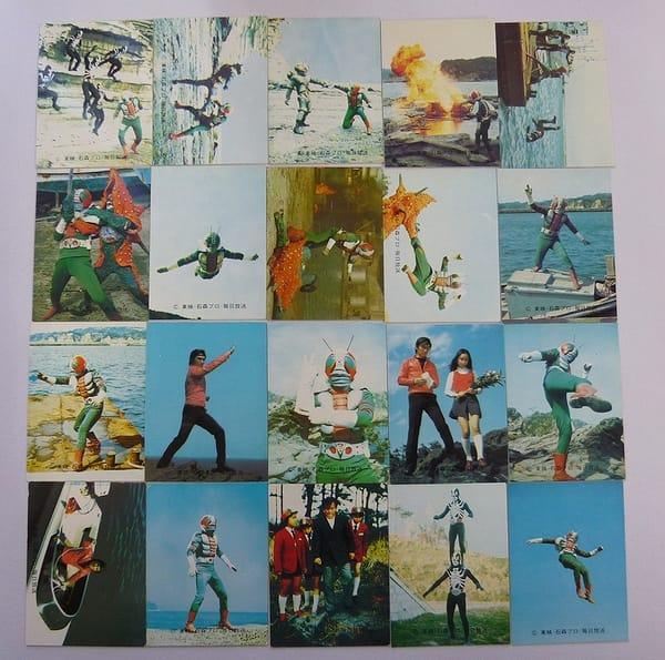 カルビー 当時 仮面ライダー V3 カード 195~215 20枚