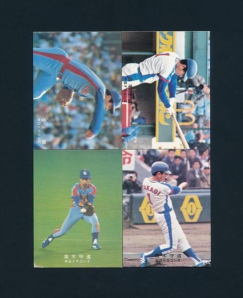 カルビー 当時物 プロ野球 カード 1978年 中日 堂上照