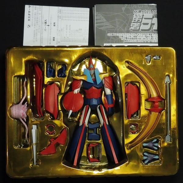 ミラクルアクション フィギュアDX / 勇者ライディーン_2