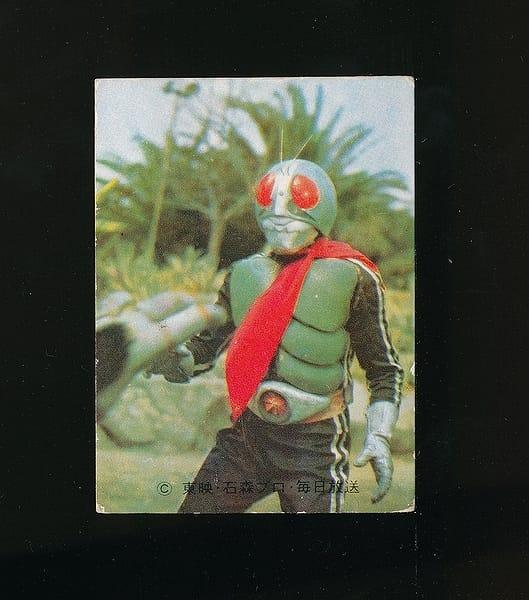 カルビー 当時物 旧 仮面ライダー カード 480 SR21_1