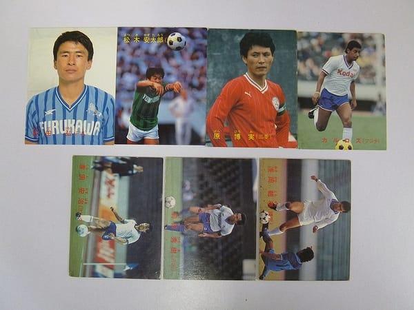 カルビー 当時 日本リーグ サッカー カード 1987年 7枚