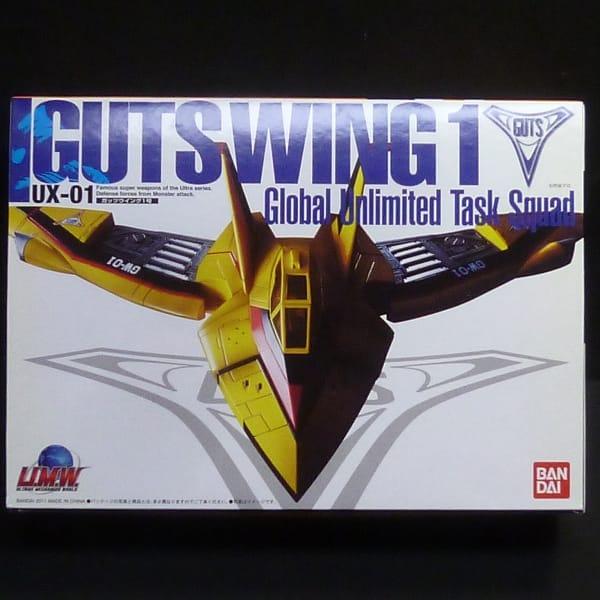 魂ウェブ U.M.W UX-01 ガッツウイング1号 / ティガ
